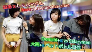 Wholesome/Random Encounter in Ayaneru/Oonishis Life [Eng Sub]