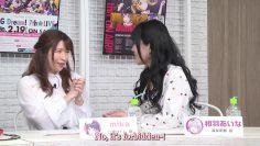 Yukina wants to be Futaba Tsukushis friend?